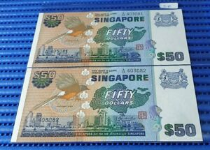 2X-Singapore-Bird-Series-50-Note-A-98-403081-403082-Run-Dollar-Note-Currency