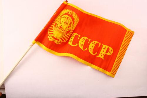 50 pieces Vintage SOVIET RUSSIAN CHILDREN/'S FLAG Small Flag USSR Red Soviet