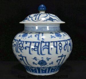 """9.6"""" Marked Old Chinese Blue White Porcelain Dynasty Sanskrit Lids Pot Jar Crock"""