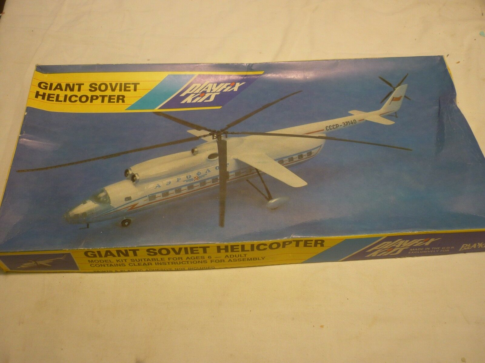 A playfix kits Un-made plastic kit of a Giant Soviet Helicopter Mi-6,  boxed,