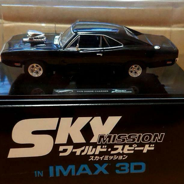 Fast & Furious Diecast Rare Collectible TOY HOBBY Sky Mission Movie Collection