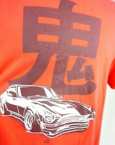 DATSUN 240Z S30 NISSAN T-SHIRT FRONT AND BACK PRINT  BLUE   THUMB/'S UP