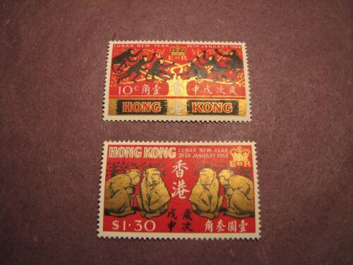 Hong Kong Scott# 237-38 Lunar New Year 1968 MH C35