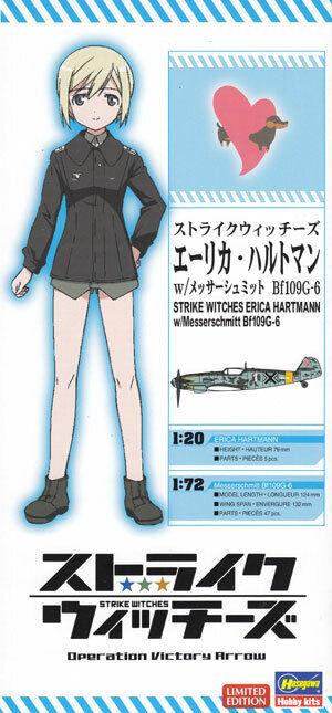 HASEGAWA STRIKE WITCHES ERICA w  Messerschmitt Bf109G-6 1 20 Plastic modellolololo  comprare sconti