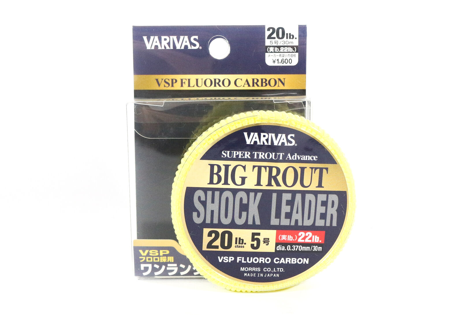 Varivas Fluorocarbon Big Trout Shock Leader Ligne 30m 20lb 7355