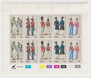 Ciskei-Military-Uniforms-1983-MNH