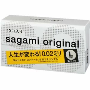 Sagami Original 002 Large Ultra Thin 0.02mm Non Latex