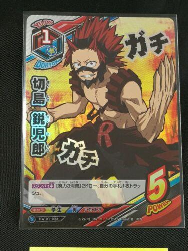 My Hero Academia TAG Card Holo Prism Anime Boku Japan MHA Comic Eijiro Kirishima