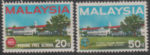 (27)MALAYSIA 1966 PENANG FREE SCHOOL SET 2V FRESH MNH. CAT RM 10