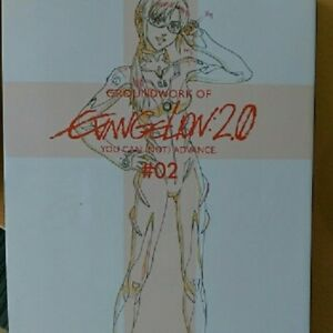 Evangelion-2-0-You-Can-Not-Advance-Animation-Groundwork-2-Art-Book-2011-USED