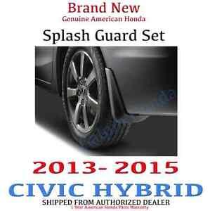 2013-2015-Honda-Civic-HYBRID-Genuine-OEM-4dr-Splash-Guard-Set-08P00-TR0-100A