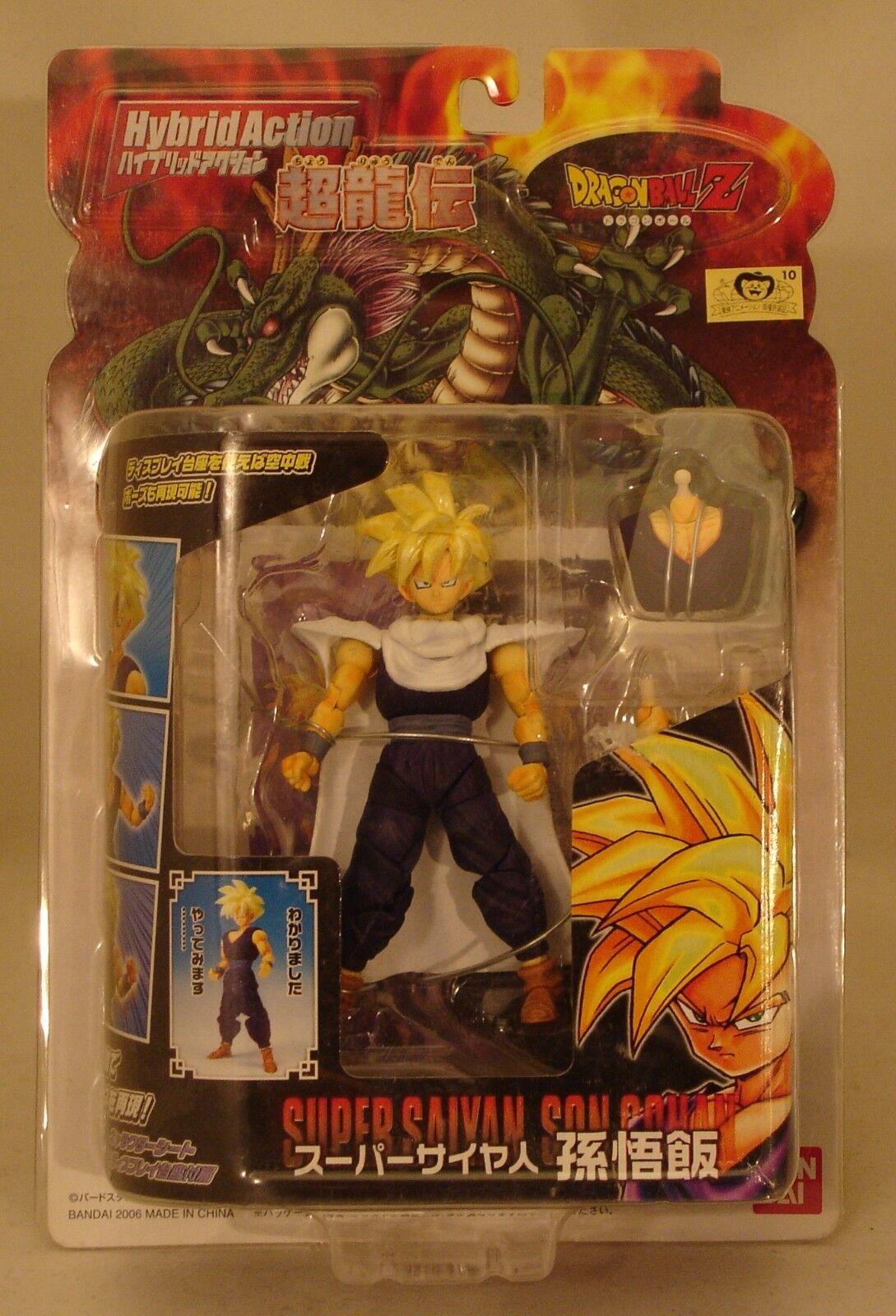 2006 Dragon Ball Z Hybrid Action SUPER SAIYAN SON GOHAN 4  action figure Bandai