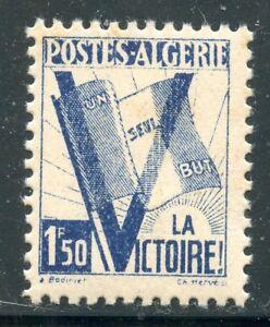 Timbre Algerie Neuf N° 199 ** Pour La Victoire Architecture