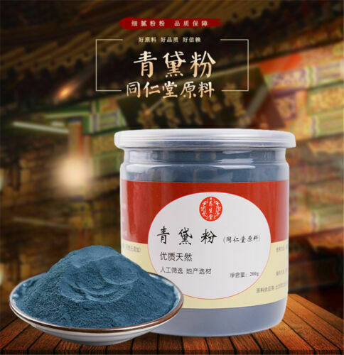 200g Qing Dai Concentrated Powder 100% Pure Chinese Herbs 1