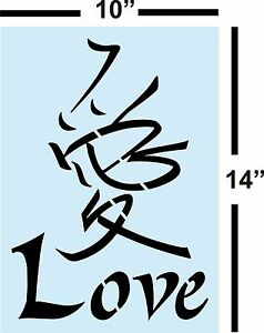 Chinese love letters stencil for painting signs reusable bible ebay image is loading chinese love letters stencil for painting signs reusable spiritdancerdesigns