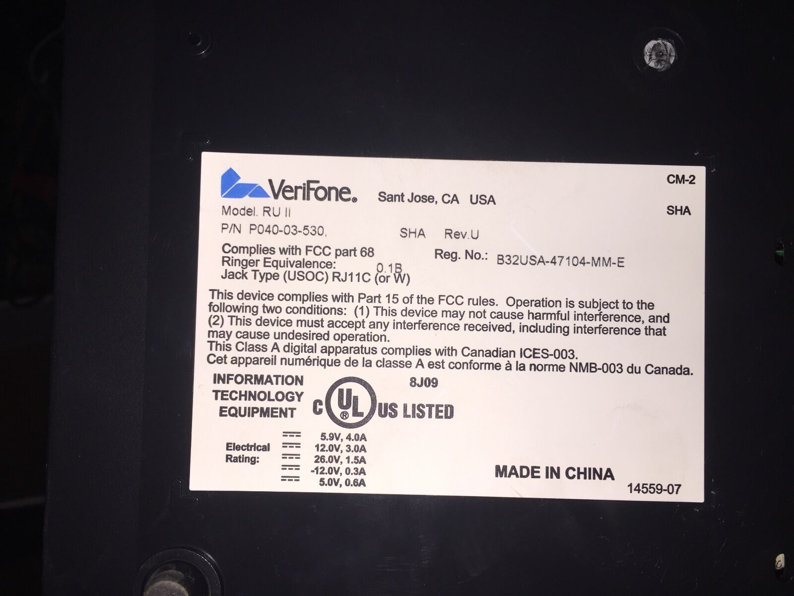 Verifone Ruby Cpu5 CPU 5 120 key POS