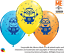 5-Licensed-Character-11-034-Helium-Air-Latex-Balloons-Children-039-s-Birthday-Party thumbnail 23