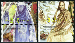 Israel 1359-1360 tabs, MNH. Ethnic Costumes. Yemen, India, 1999