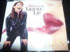 Shania Twain Man I Feel Like A Woman Rare Aust Revlon Promo Picture CD Single