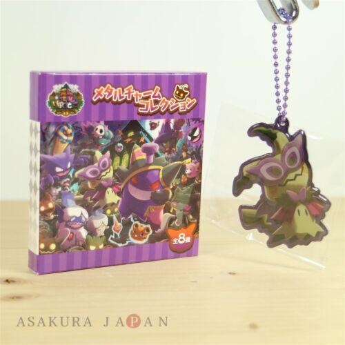 Pokemon Center Halloween We Are TEAM TRICK Metal Charm Key Chain #1 Mimikyu