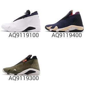 Nike Jordan Jumpman Z Men Zip