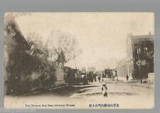 China Old Postcard road Naumon gate shan hai kwan chinese