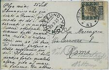 colonie Italiane - Storia Postale: LIBIA LYBIA Cartolina : annullo TRIPOLI N. 2