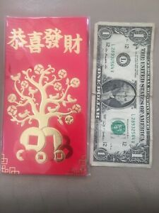 6 Pc Assorted Frozen Anna Elsa Chinese Lunar New Year Red Envelope Lucky Money