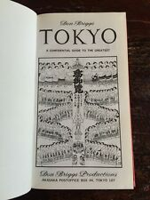 Vintage Guide To Tokyo 'VIP's Confidential guide' Don Bridggs 1970s