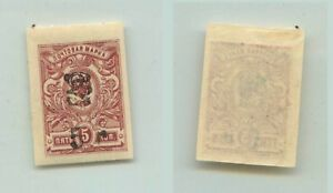 Fast Deliver Armenia 1920 Sc 136a Mint Black Type F Or G Rta3597 Stamps