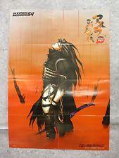 "SAMURAI SHODOWN 2 Poster Art Print 20.5"" x  28.5"" SNK HYPER NEO GEO 64 /008"