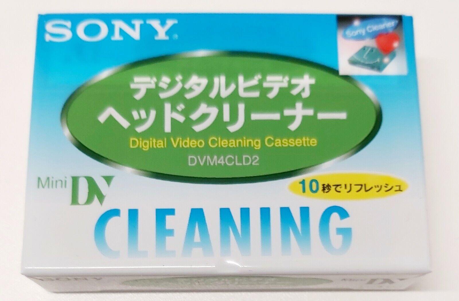 Sony DCR-VX2100 VX2100 Camcorder MiniDV Head Cleaner Cleaning Cassette Tape