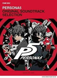 Persona5 Original Soundtrack Selection Piano Solo Sheet Music Book