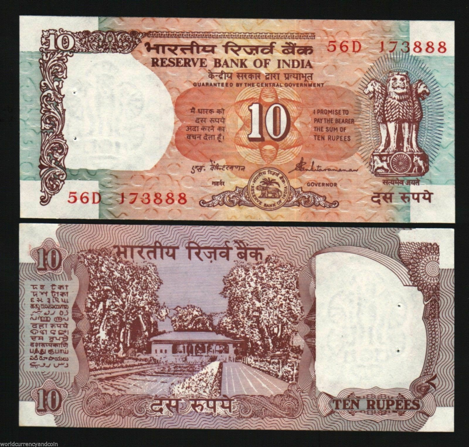 INDIA 10 RUPEES P81 A or B 1970-1975 DEER PEACOCK HORSE UNC SJ// PURI ANIMAL NOTE