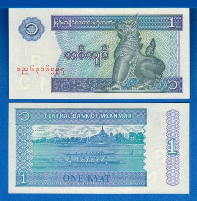 Myanmar P-69 1 Kyat Year ND 1996 Chinze Uncirculated Banknote Asia