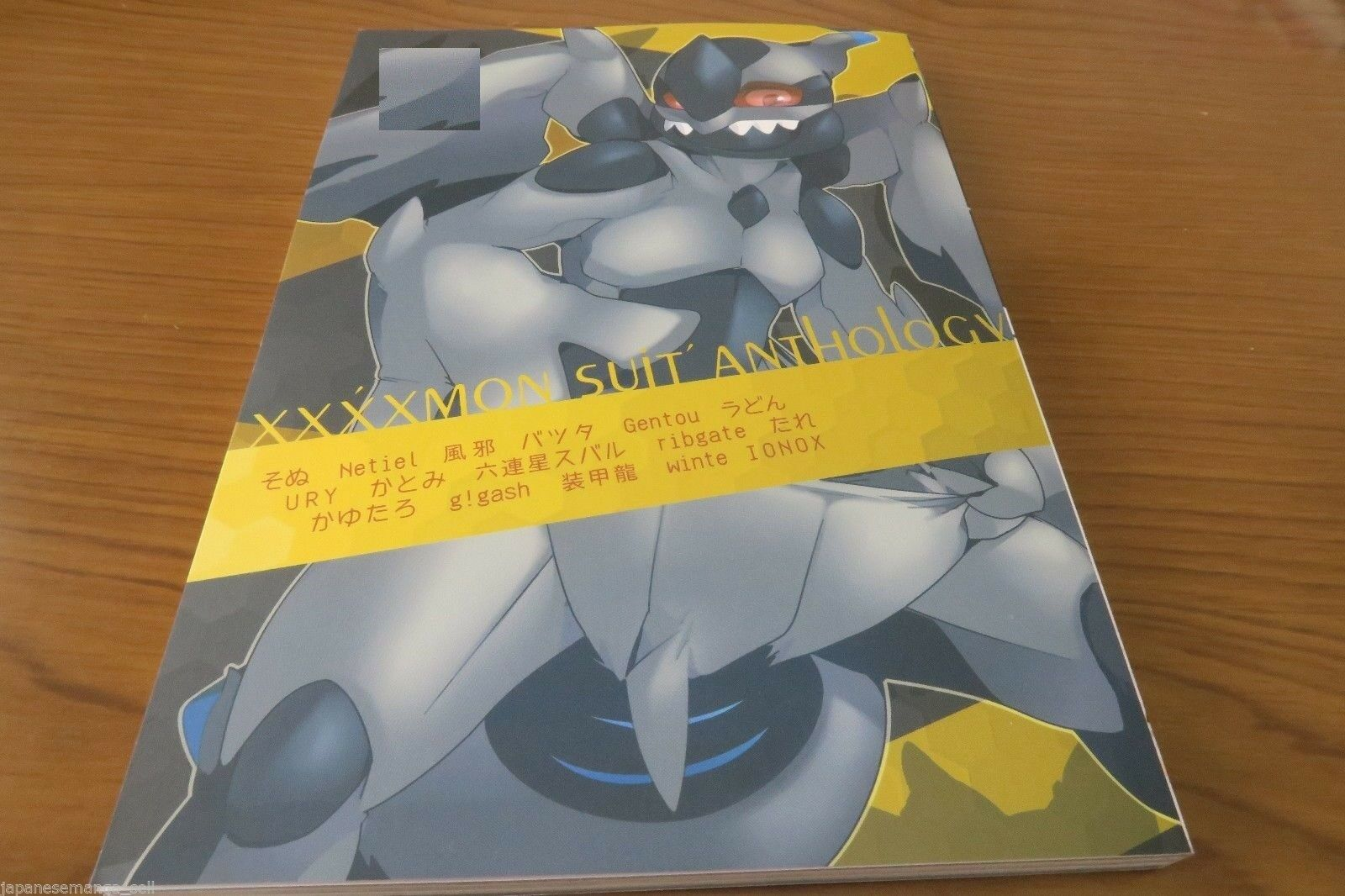 Pokemon Doujinshi LuCocheio Etc (A5 150pages) Xxxxmon Traje Anthology Furry Kemono