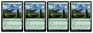 4-Chinese-Castle-Garenbrig-Throne-of-Eldraine-ELD-Magic-the-Gathering-MTG-MINT