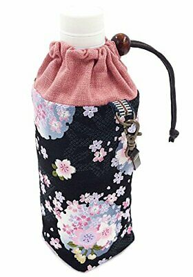1pc Heat Insulation Water Bottle Cover Case Carrier With Snap Buckle Rope stYYB