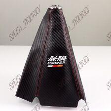 Mugen PVC Carbon Fiber Look RED Stitch Shift Knob Shifter Boot Cover MT/AT - JDM