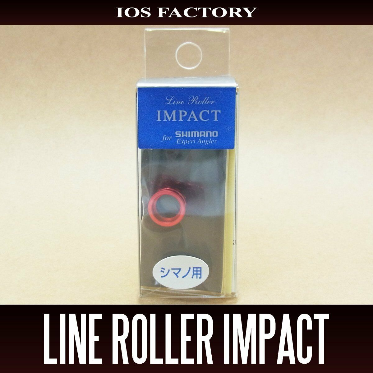 IOS FACTORY FACTORY FACTORY Line Roller IMPACT for SHIMANO ROT 4aa60d