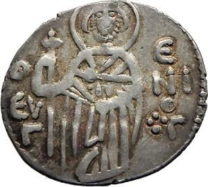 JOHN-II-of-EMPIRE-of-TREBIZOND-Ancient-Silver-Byzantine-Coin-St-Eugene-i74516