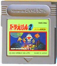Doraemon 2: Animal Wakusei Densetsu NINTENDO GAME BOY / COLOR JAP 1741 3620