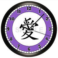 Chinese Wisdom Symbol Wall Clock China Purple Love Decor Art Language