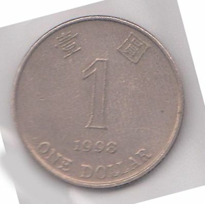 (h26-76) 1998 Hong Kong $1.00 Coin (z)