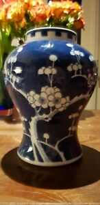Chinese-Antique-Prunus-Blossom-Ginger-Vase-Blue-White-Marked-with-Double-Ring