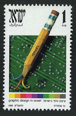 1989 Postfrisch Grafik Design Industrie FäHig Israel 1026