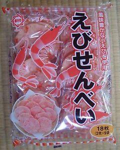 Ebi-Senbei-Rice-Crackers-Buheisaku