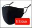Indexbild 2 - 10 STÜCK Maske Mundschutz 100%Baumwolle Stoff waschbar Nasenbügel Brillenträger