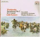 Tchaikovsky: Symphony (Sinfonia ) No 2 / Svetlanov - LP Angel