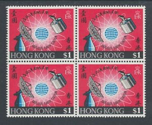 Hong-Kong-Sc-252-MNH-1969-1-Intersat-III-block-of-4-VF-Space-Satellite